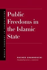 Public Freedoms in the Islamic State